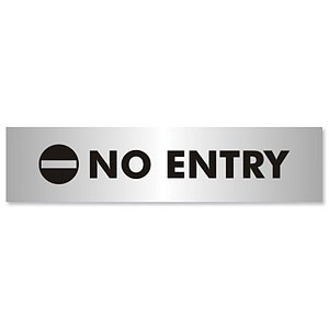 No Entry Sign Aluminium Effect Acrylic